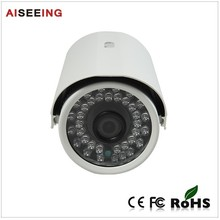 Alibaba google most searched products night vision ip cheap digital camera