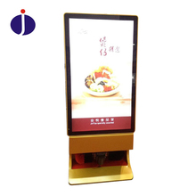 42 inch slim lcd screen transparent advertising display