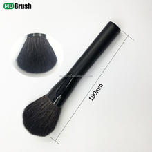 Mubrush Fashion 1 pc Face Makeup Brush Large Blusher Powder Brushes