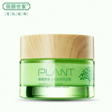 Nceko plant original serum skin whitening facial cream 50g with aqua ultra moisturizing