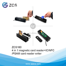 MSR/IC CHIP/RFID/PSAM card reader writer with USB interface to upgrade your pos systems