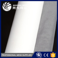 China factory best price 120 micron nylon filter mesh