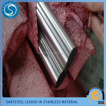 High quality stainless steel rods for sale made in China