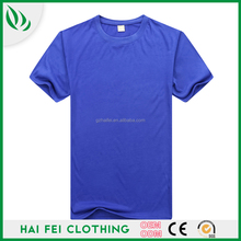 2017 Guangzhou Wholesale Hot Sale man s t shirts white color plain tee shirts