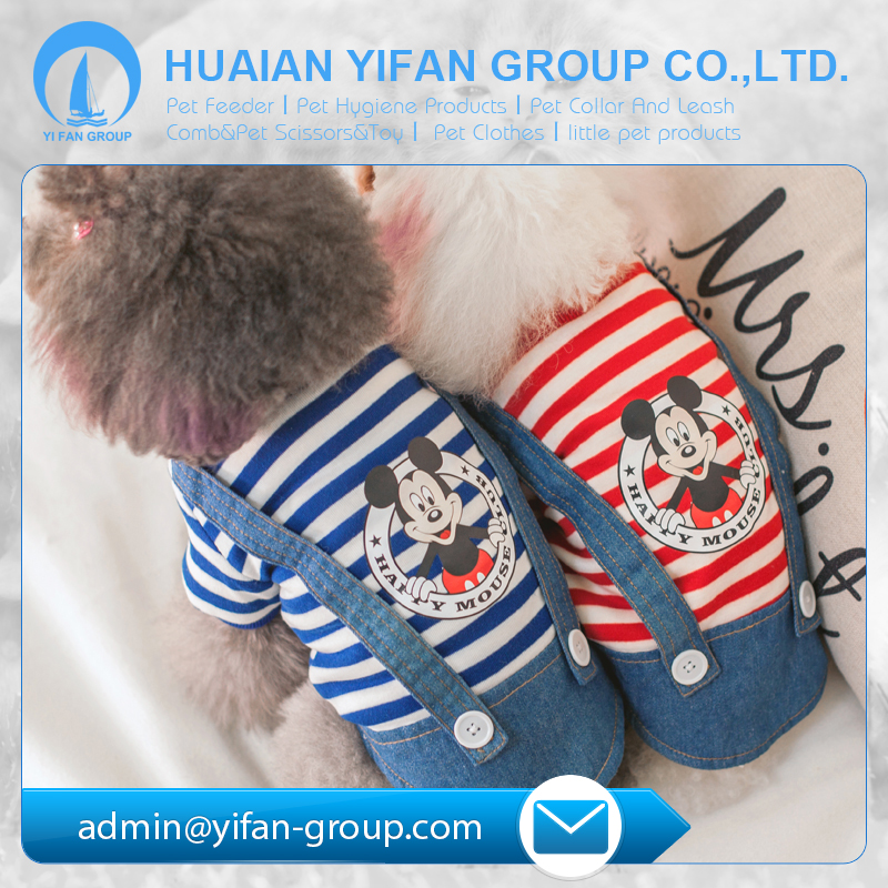 2016 New style Sports Pets clothes and accessories,dog clothes