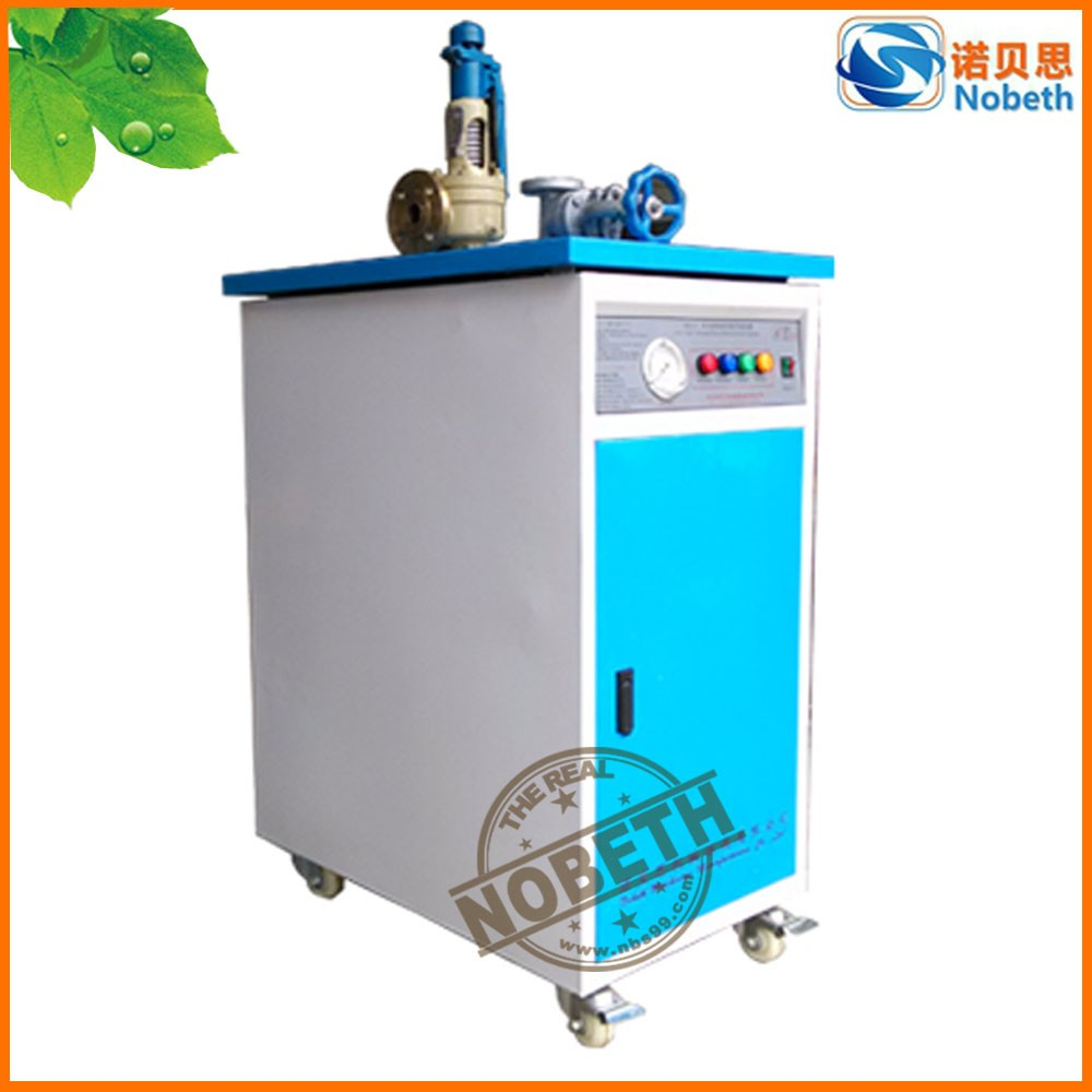NBS 3KW Vertical Type High Pressure Electric Steam Boiler 40 bar