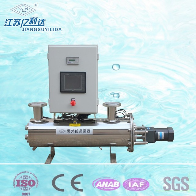 Commercial UV lamp disinfection water treatment sterilizer with auto-cleaning device