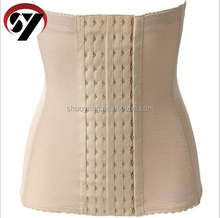 Shuoyang 2017 hot selling 7 steel bone stong hooks size S - 6xl adjustable waist trainers