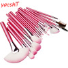 YASHI Professional 22pcs Eyeshadow Brush Pink+Pouch Bag Soft Cosmetic makeup brush Set Blush Brush