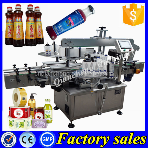 China labeling machine,sticker attaching machine,double-sided adhesive label machine