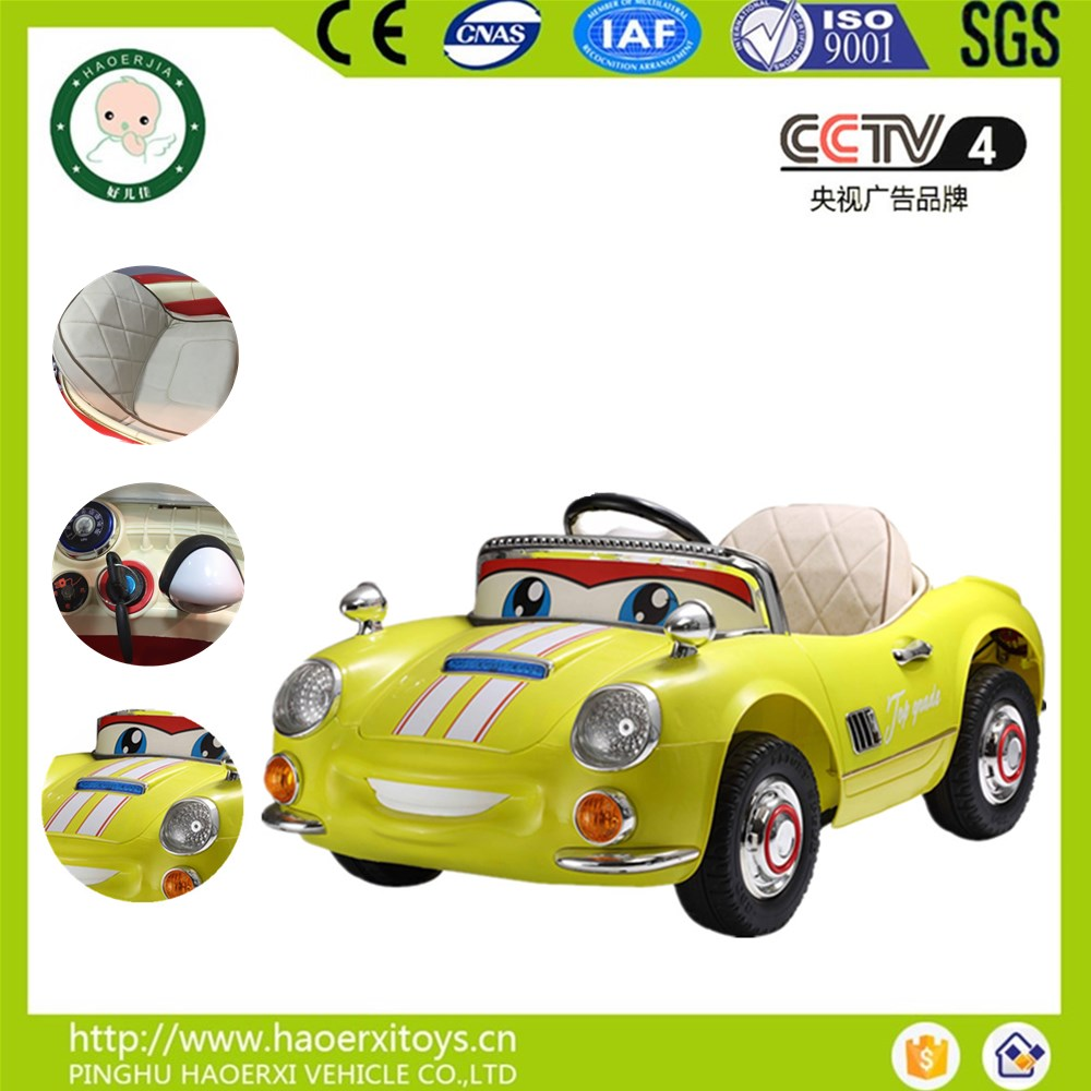 Fashion Design Battery Operated Baby Toy Car Electric Car For Kids