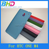 New arrival hard shell PC mobile phone skins for HTC ONE M4