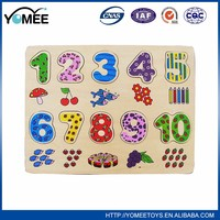 Customized cheap kids magnetic jigsaw animals