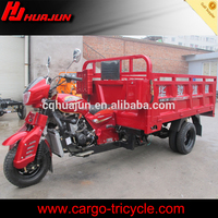 Double tire tricycles,China four wheel motorcycle for cargo