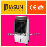 Hot sale Air Cooling Fan & Air Cooler in home use