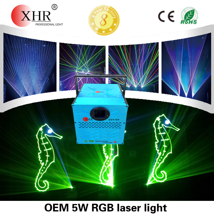 New mini size 5w laser show price, rgb aniamtion laser disco stage light for sale