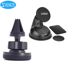 Airvent cellphone stands cradle 360 magnetic car mount air vent outlet phone holder
