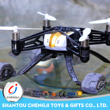 Headless 2.4G 4 in 1 rotating remote control storm racing drone for kids