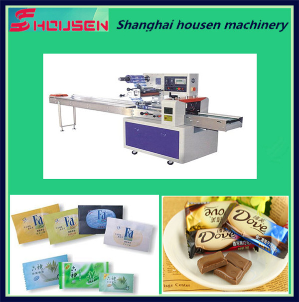 Factory sale various widely used flow wrapping packing machine