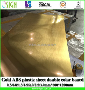 Wholesale ABS engraving plastic sheet for laser machine/CNC machine