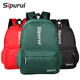 High quality Promotional Wholesale Children School Bag