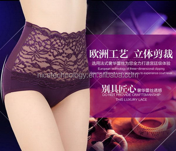Economic Cheapest sexy so-en panties