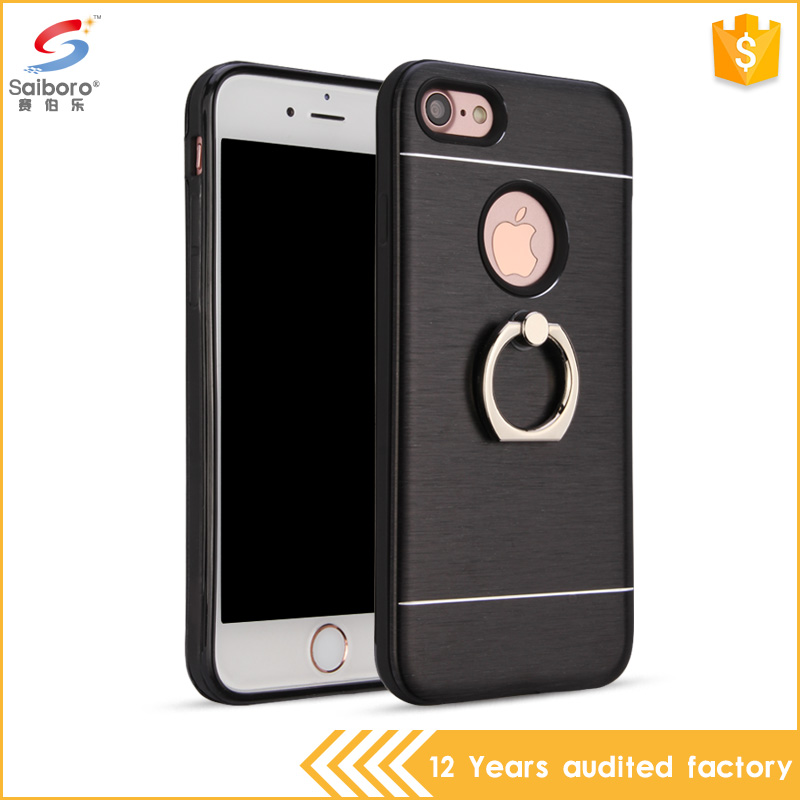 2017 New Arrival Armor PC TPU Brushed Texture Phone Case for iPhone 7 ring holder case