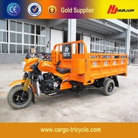 Huajun New Style 3 Wheel Scooter/Tricycle Motor Kit/Tricycle Cargo
