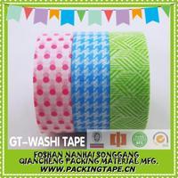 Popular indonesia washi tape ball