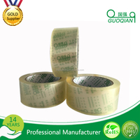 oem free sample custom printed high quality Industrial customized transparent BOPP packing tape