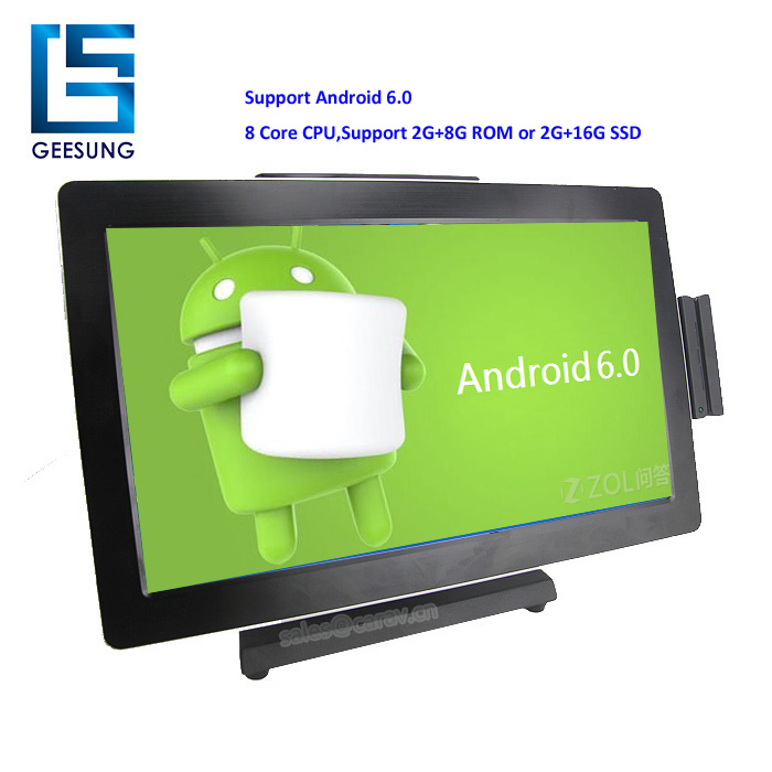 Android For Supermarket Pos Machine Price In India