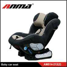 ANMA CE approved baby car seat