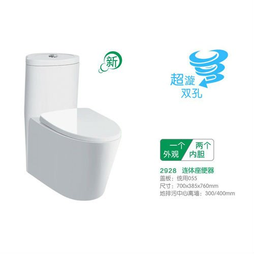 mobile bathrooms and toilets B2920-302