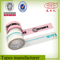 30 years brand for opp logo printed adhesive tape