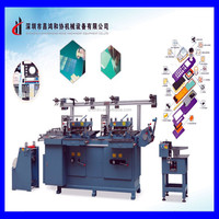 CH-210 Computerized Double-Modes Paper Die Cutting Machine, Paper Cup Die Cutting Machine, Die Cutting And Creasing Machine
