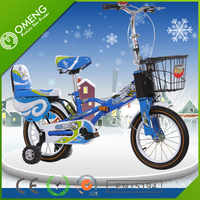 16 inch boys sport bikes/Factory direct cheap kids bicycle price