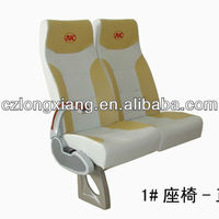 Ankai Bus Parts Bus Seats And