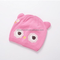 Soft Keep Warming embroidery Kintting animal hat for baby