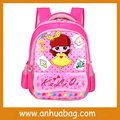 Low Price Fashional Cartoon School Bag