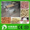 /product-detail/high-quality-groundnut-peeling-machine-groundnut-shelling-machine-60287516692.html