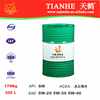 Factory price total 5w40 synthetic motor oil 5w-40 synthetic motor oil