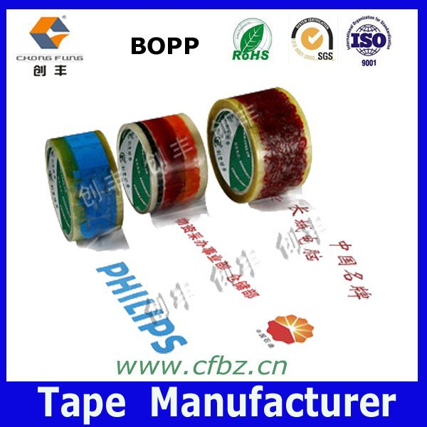 Famous Product Made in China Bopp Tape Printed Silicon Adhesive