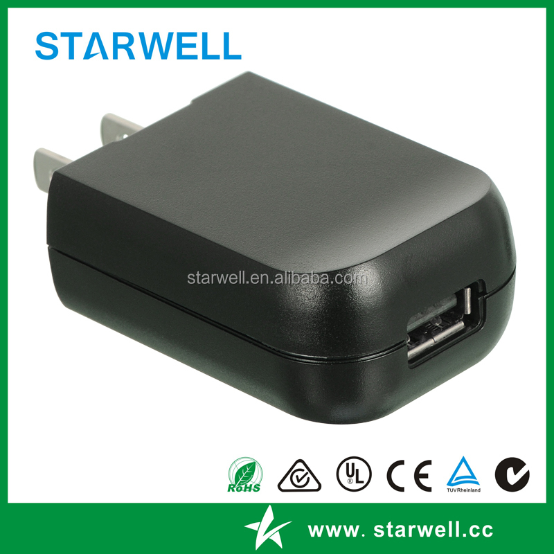 portable mobile charger with 5V 1A dc output CE ROHS UL