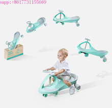 cheap price children swing car for kids wiggle car