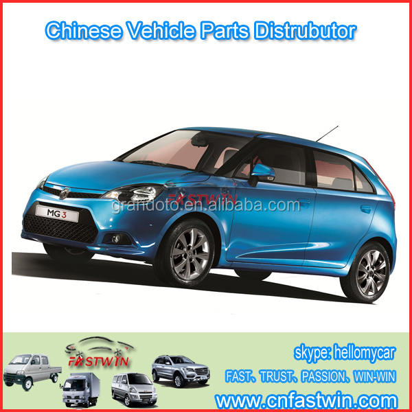 SAIC MG3 VEHICLE PARTS
