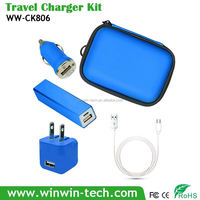 Gift kits fast charging travel charger