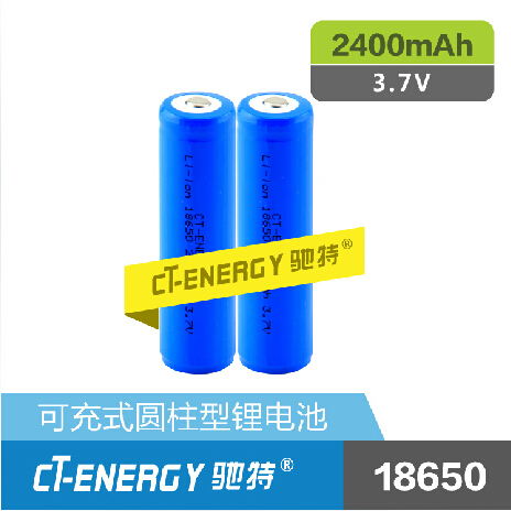 bulk buy li-ion 18650 battery Lithium ion battery 18650 3.7V li ion battery pack