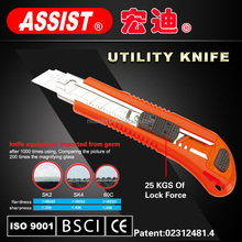 multifunction knife tool box cutter
