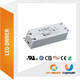 30w 35w 40w 45w plastic casing 5years warranty ul saa ce tuv approval 700ma-1150ma led driver for led downlight panel light