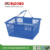 Wholesale supermarket plastic shopping hand basket